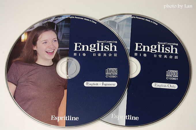 スピードラーニング英語教材内容