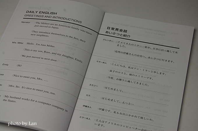スピードラーニング英語第1巻