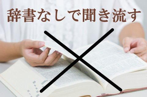 jisyonashi