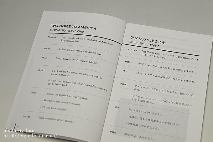 スピードラーニング英語第10巻