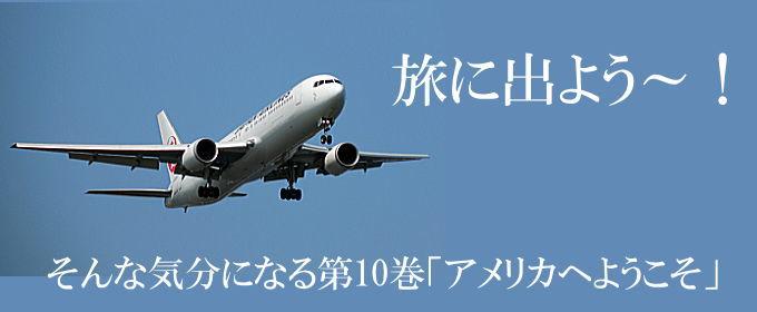 vol-10-7