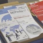 スピードラーニング・ビジネスでビジネス英会話を学ぶ