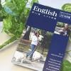 スピードラーニング英語第11巻:人々の役割