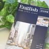 スピードラーニング英語第12巻:ニューヨーク ニューヨーク