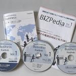 スピードラーニング・ビジネス教材紹介「一つの巻の構成」